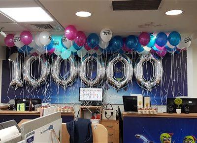 חגיגות 100000 לקוחות סייבר - בזק בינלאומי